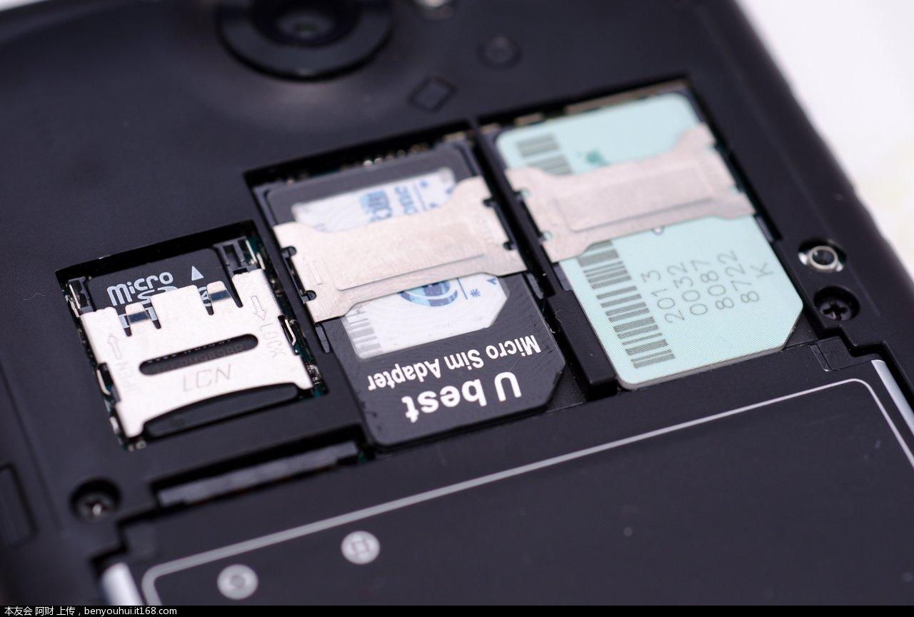 ...iPhone配移动卡不在2B移动TD 5G数据套餐 大唐电信MIFI移动终端