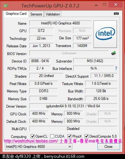 GPU-Z HD4600.JPG
