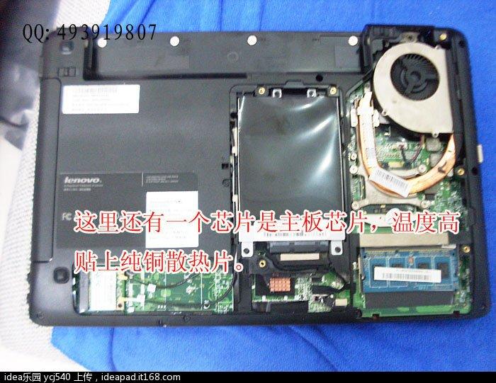 [拆解]lenovo联想笔记本电脑g360拆机降温方法