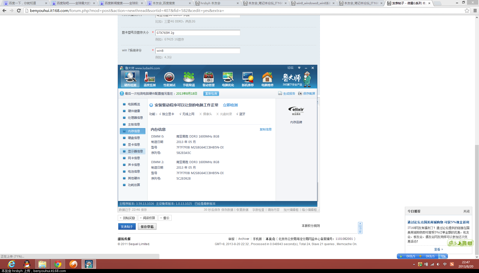 屏幕截图(16).png