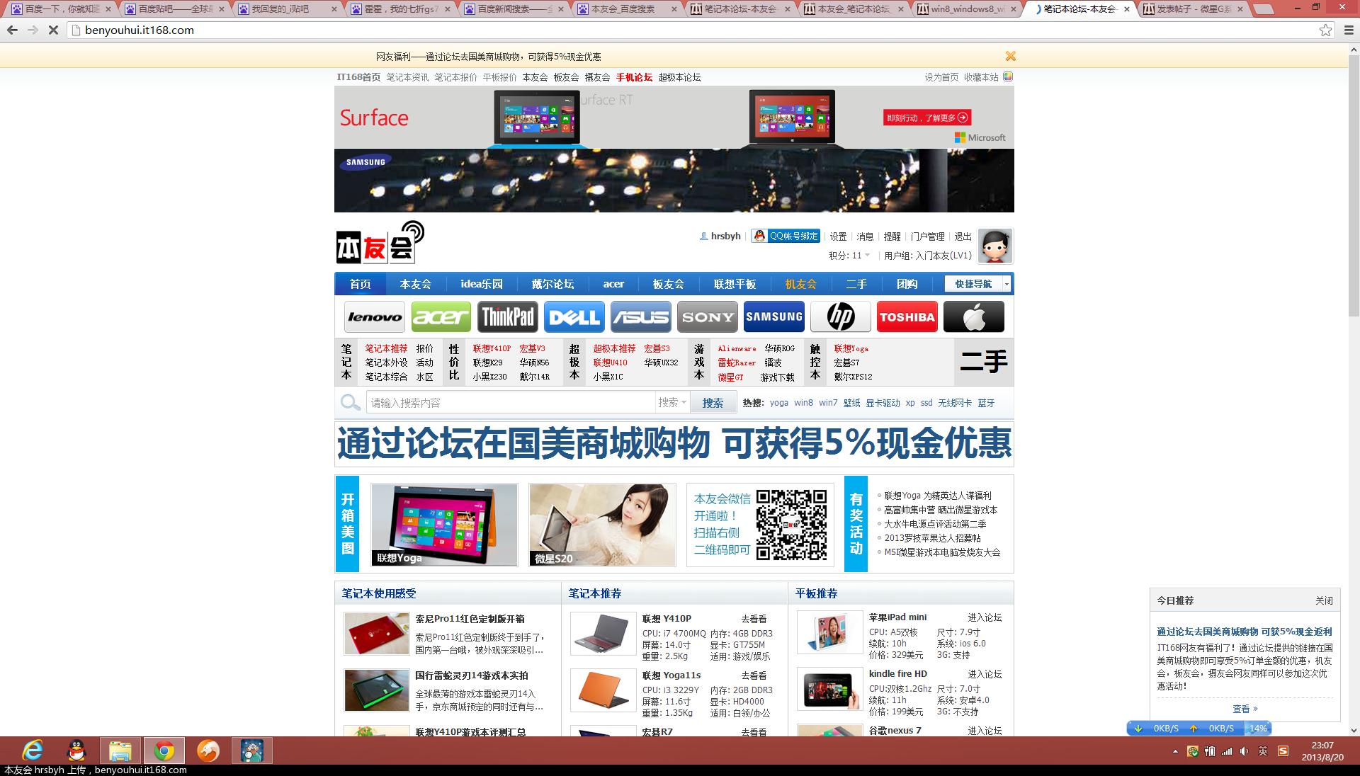 屏幕截图(20).png