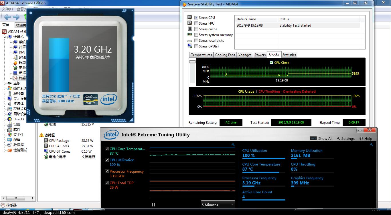 3940单压CPU.png