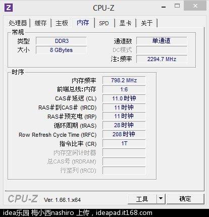 cpu-z 2.jpg