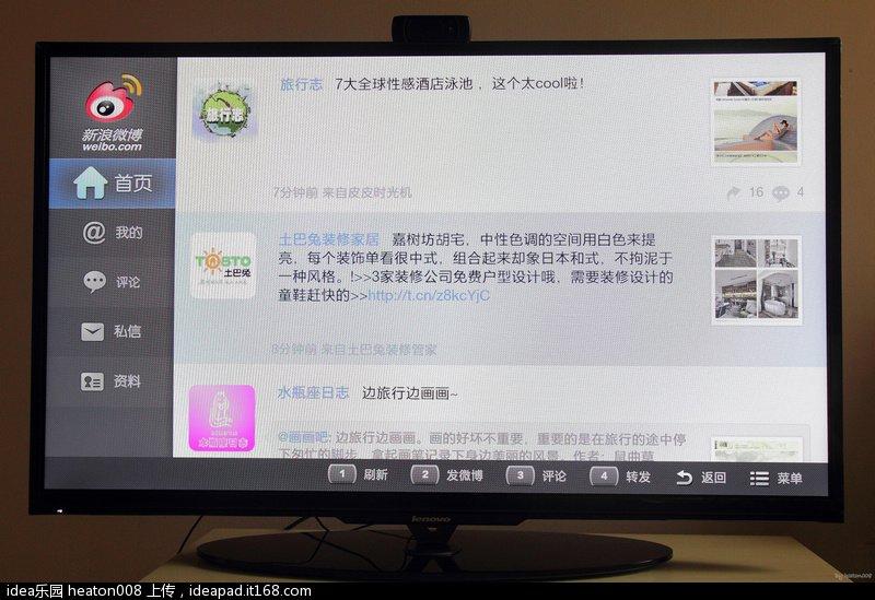 105鼠标键盘----微博.jpg