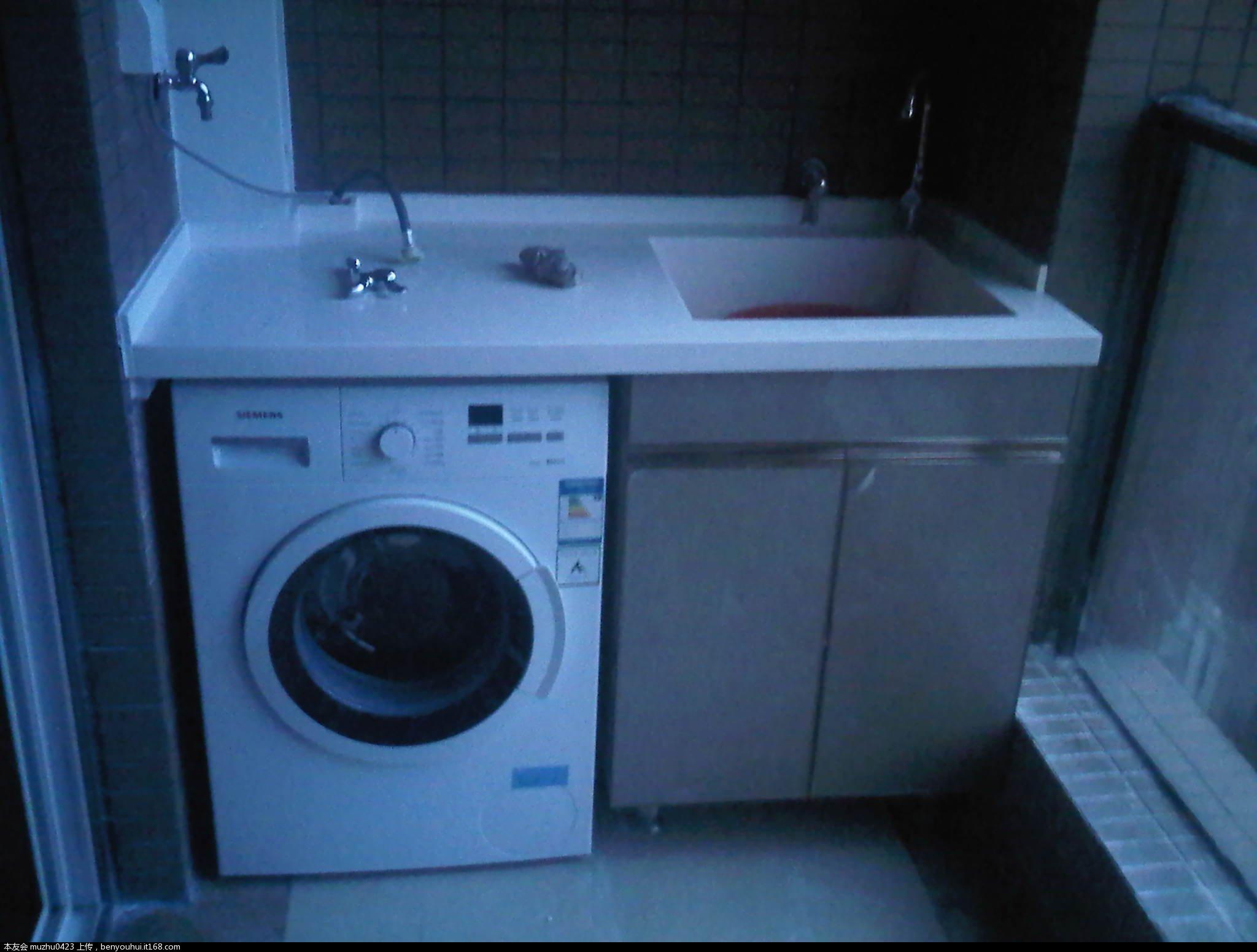 西门子xqg56-08o160洗衣机晒单
