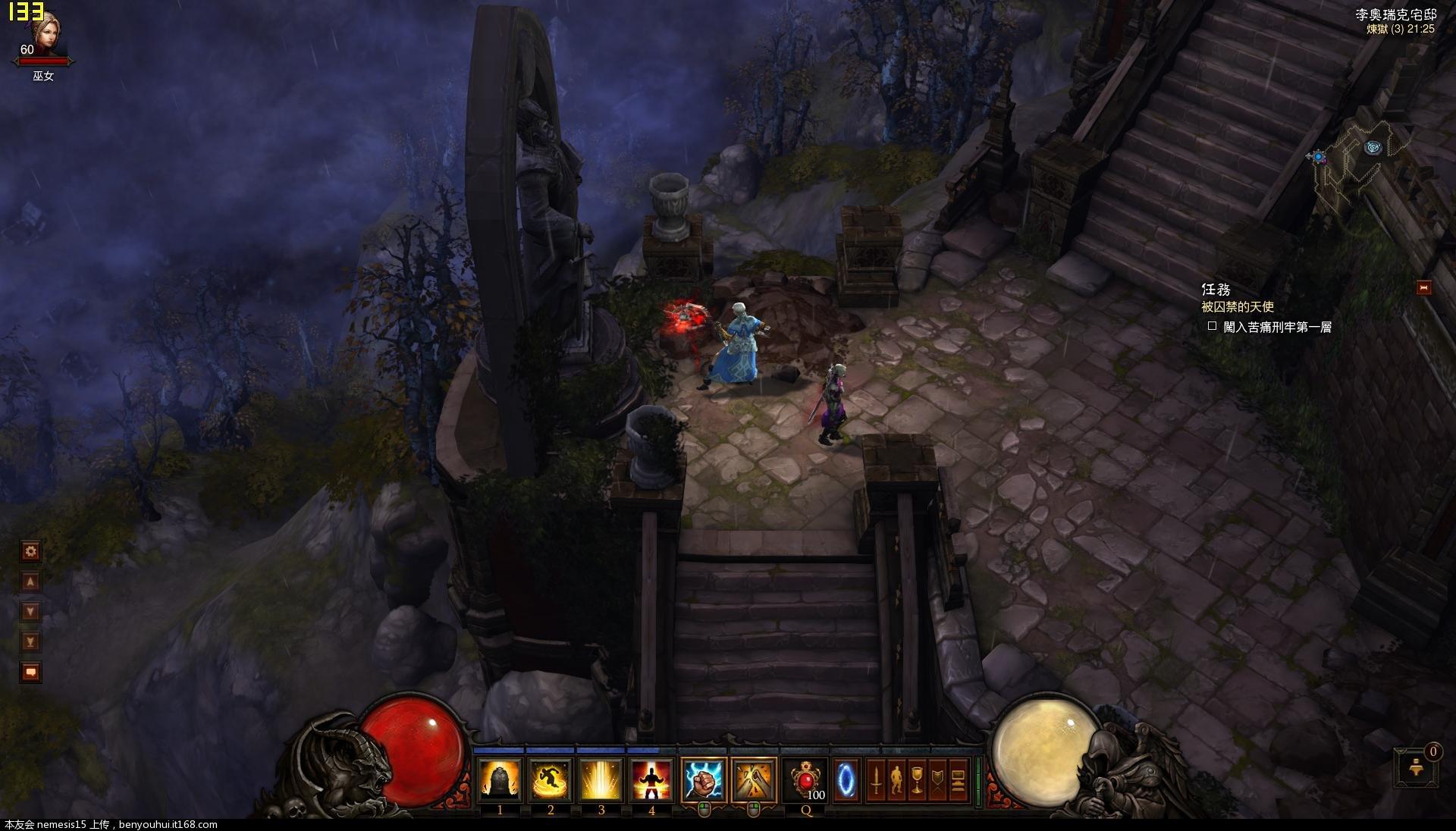 Diablo III 2013-11-03 21-25-40-11.jpg