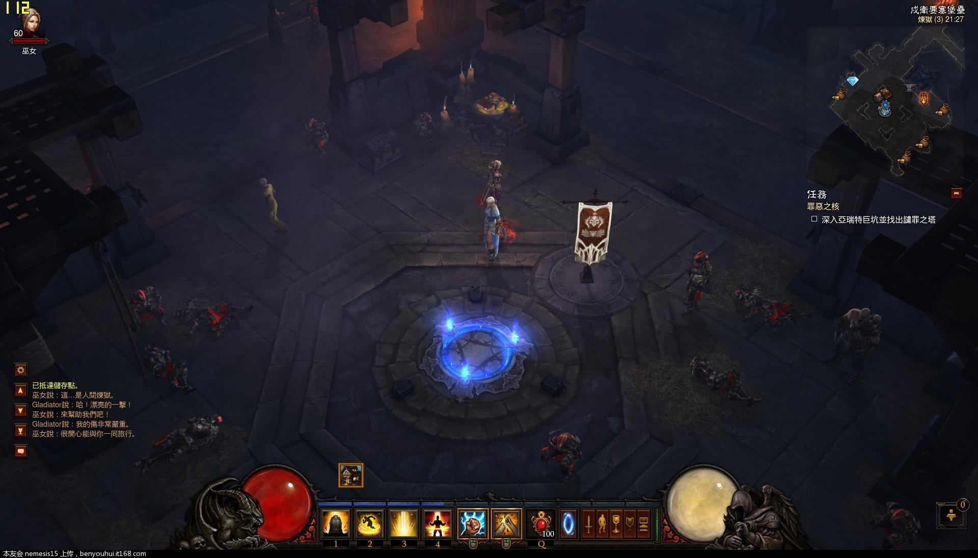 Diablo III 2013-11-03 21-27-45-37.jpg