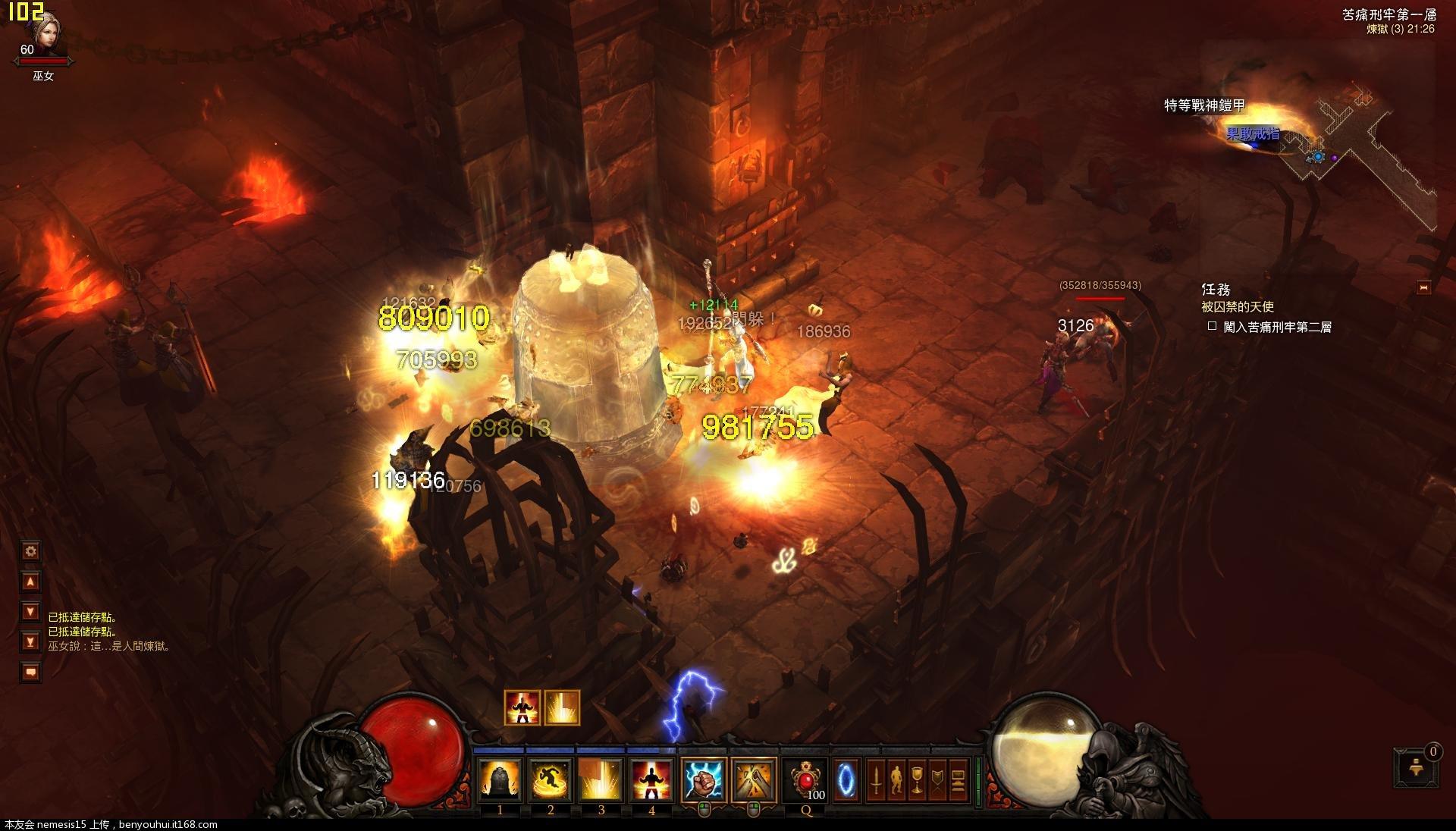 Diablo III 2013-11-03 21-26-02-03.jpg