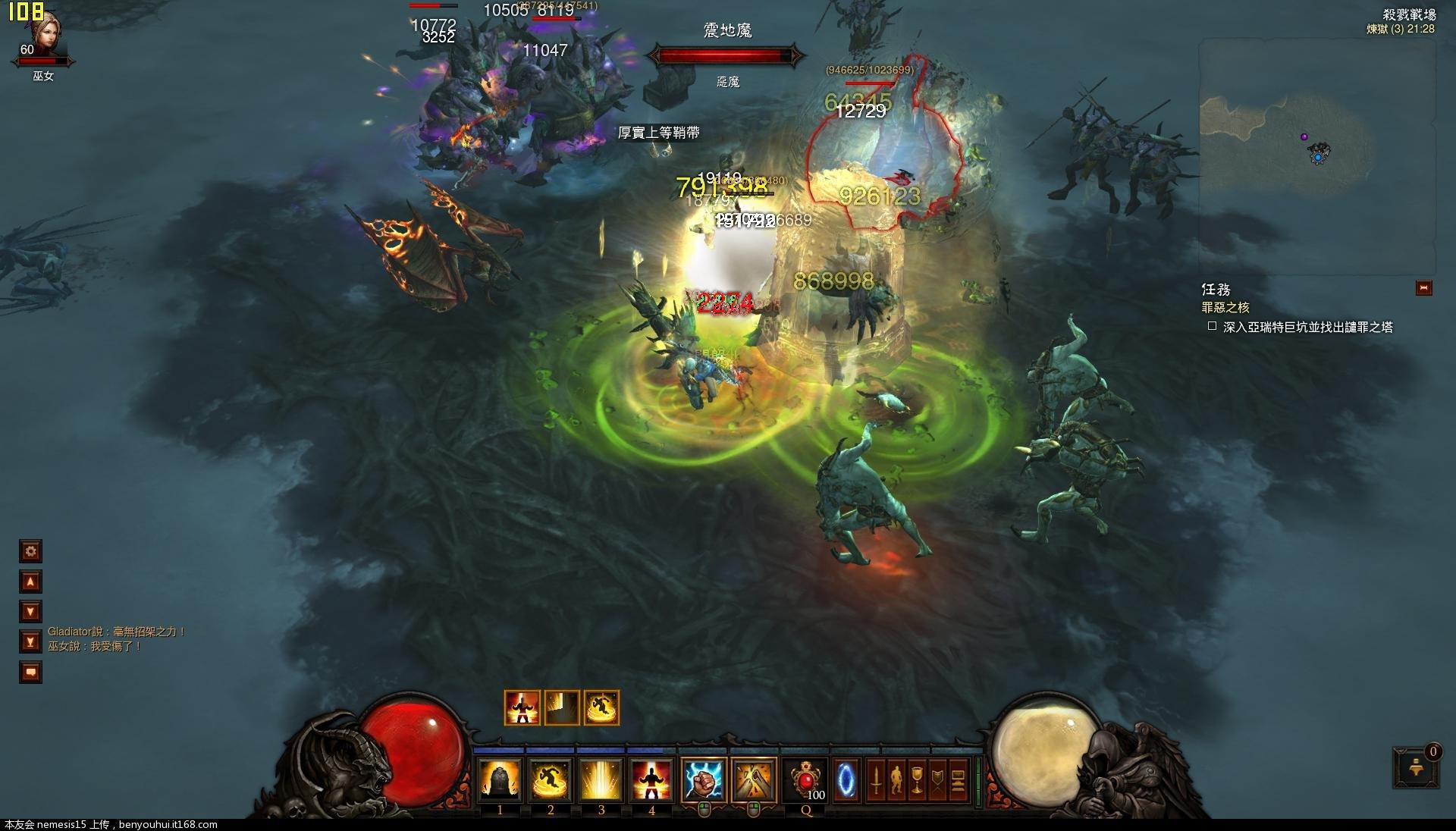 Diablo III 2013-11-03 21-28-36-48.jpg