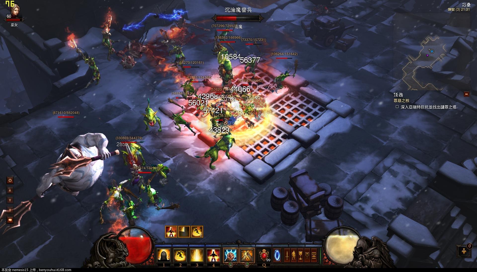 Diablo III 2013-11-03 21-31-04-26.jpg