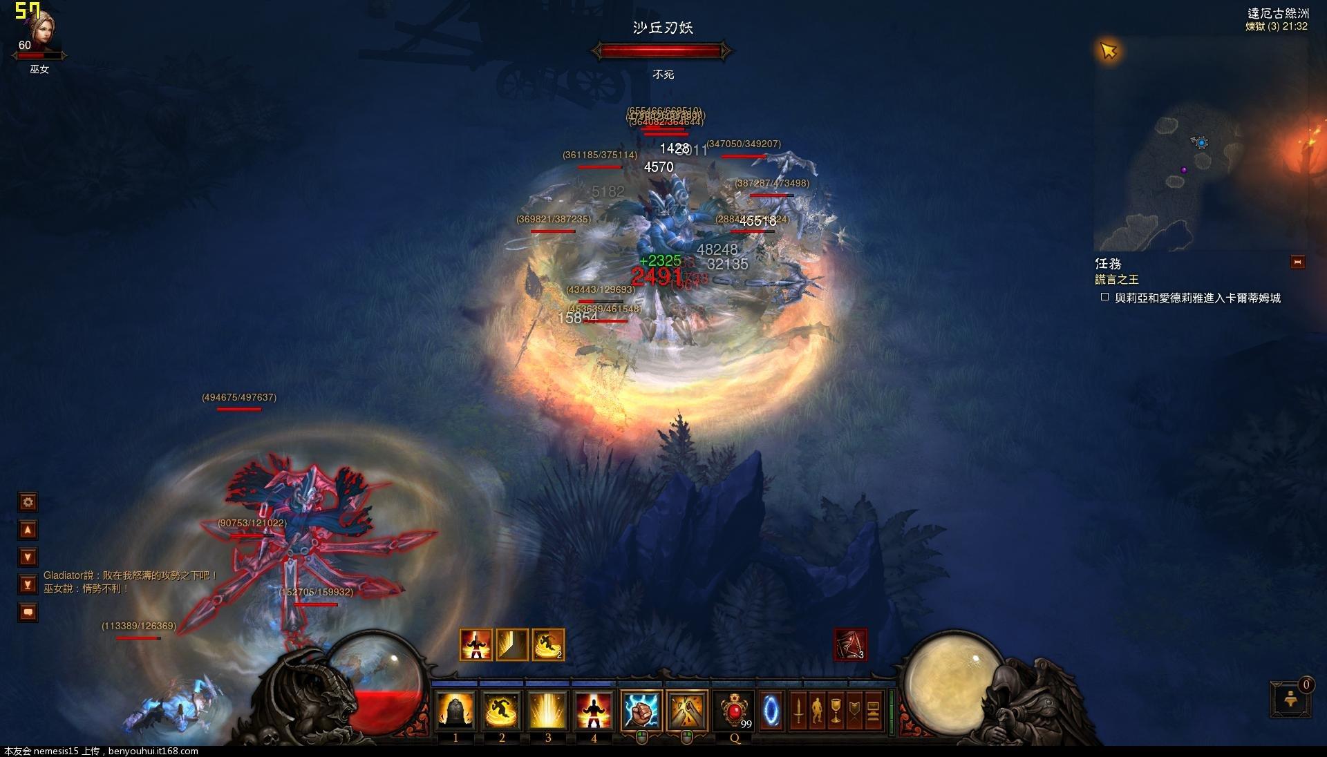 Diablo III 2013-11-03 21-32-23-99.jpg