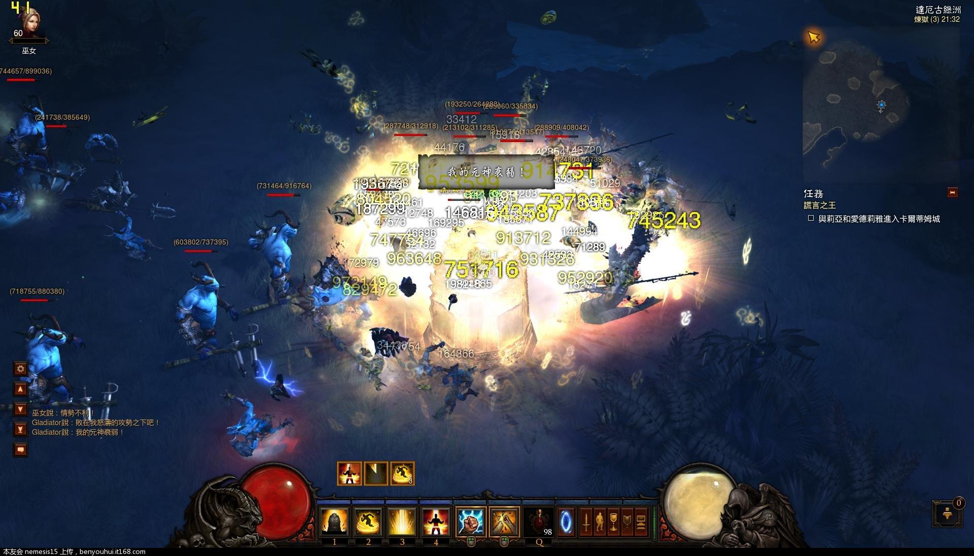 Diablo III 2013-11-03 21-32-35-55.jpg