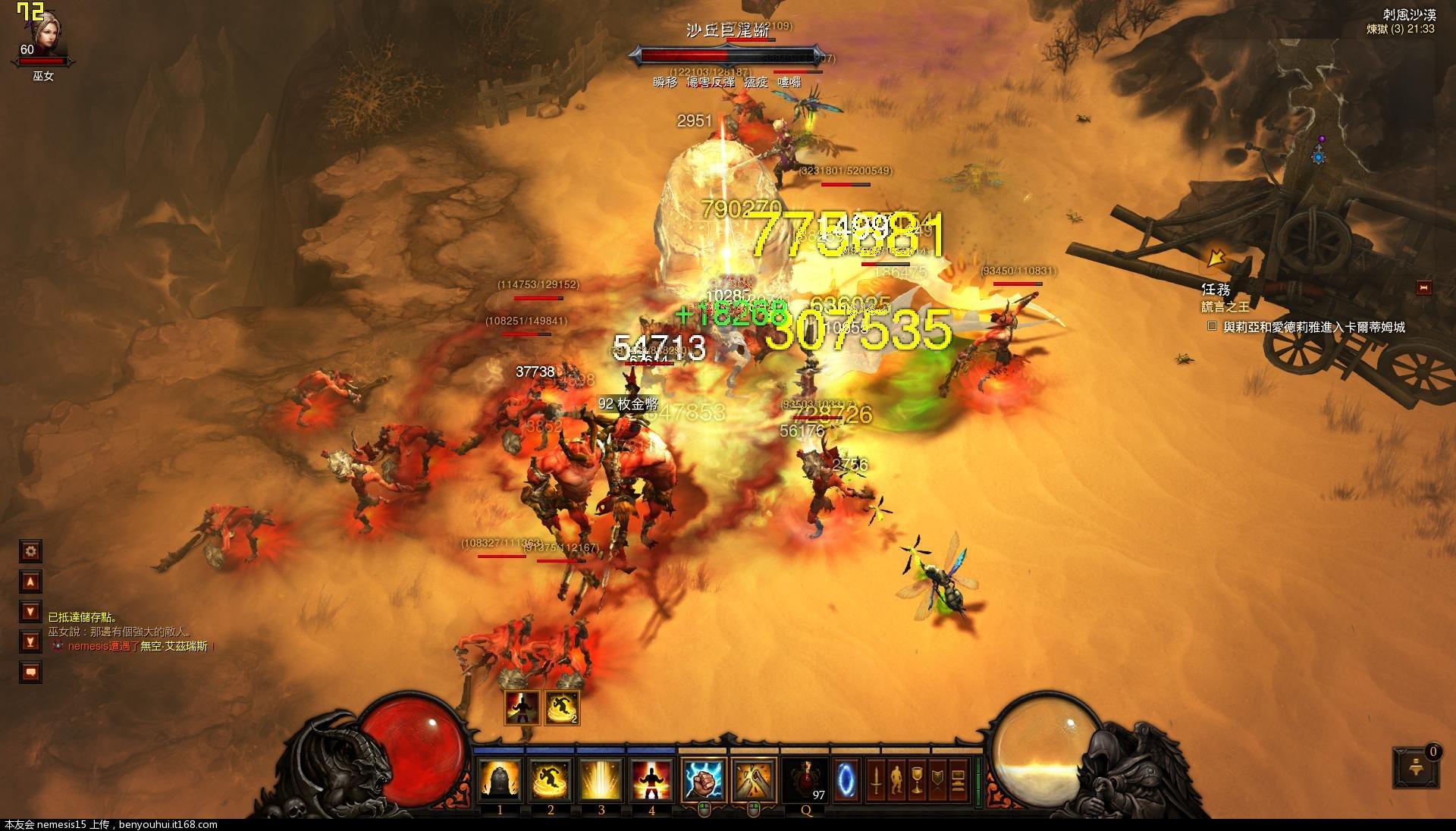 Diablo III 2013-11-03 21-33-50-74.jpg