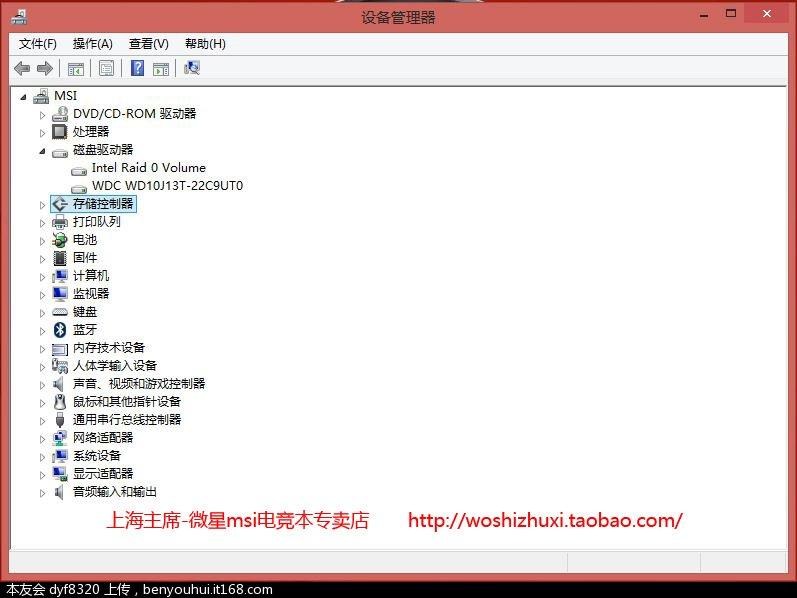 RAID  信息1.jpg