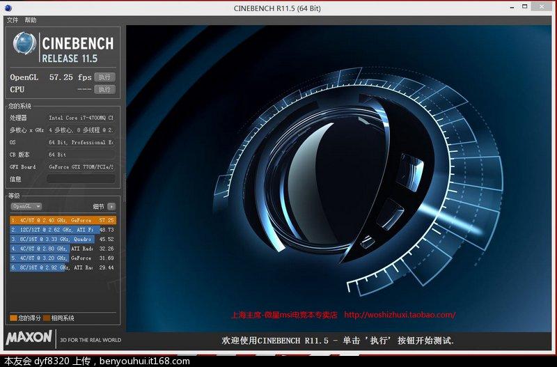 CIN OpenGL.jpg