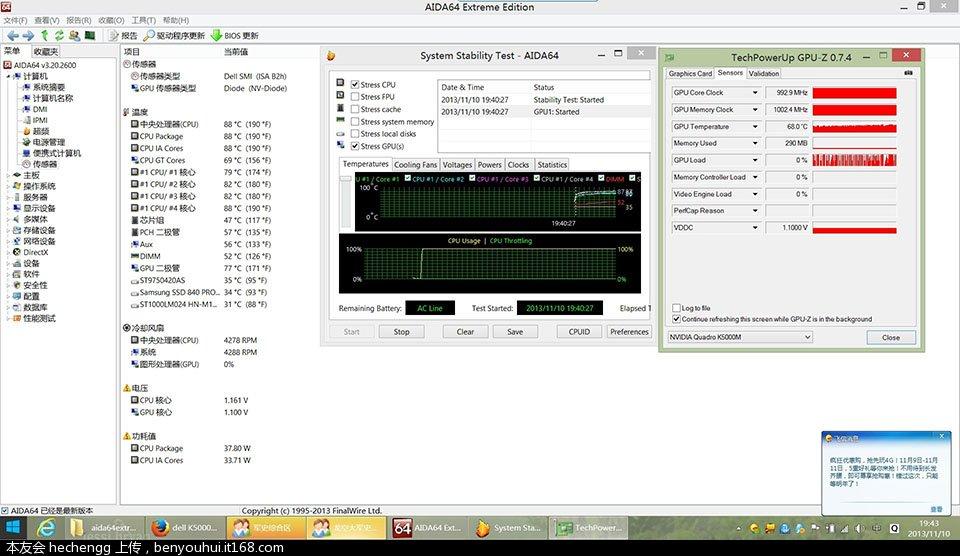 K5000M刷VBIOS后拉到993-1002双拷机小图.jpg
