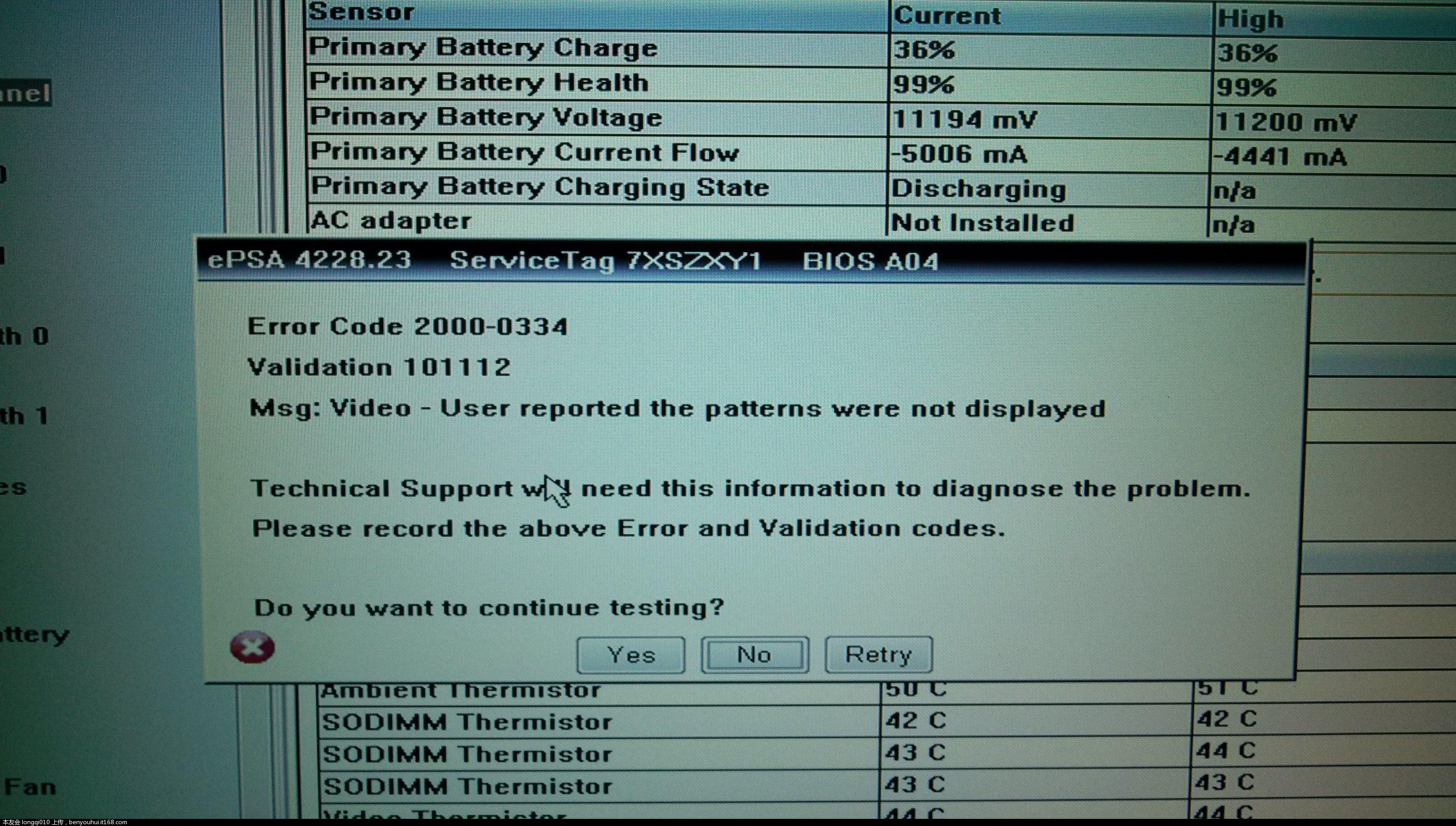 m6800问题