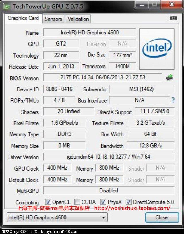 GPU-Z 核显.jpg