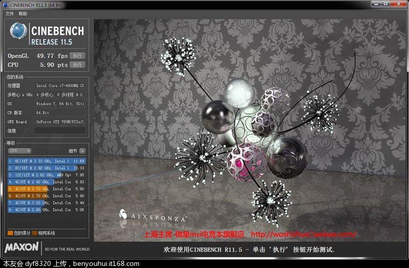 CIN CPU.jpg