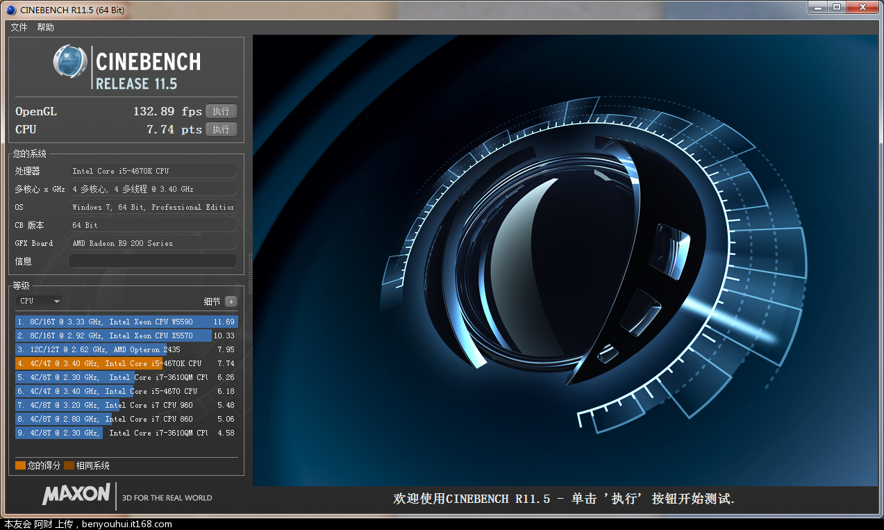 屏幕截图 2013-12-28 15.34.49.png
