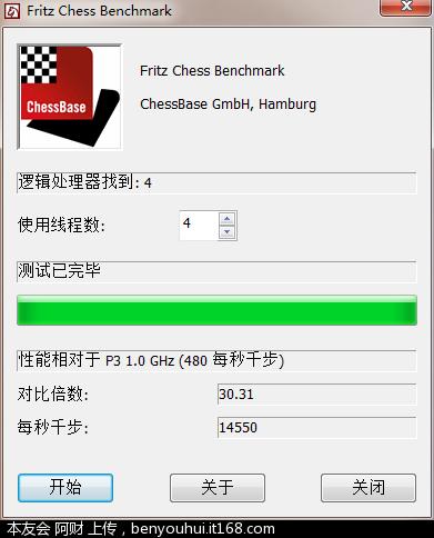 屏幕截图 2013-12-28 15.48.57.png