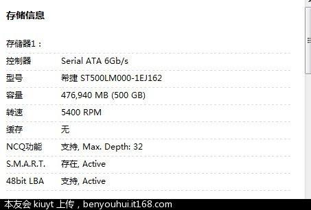硬盘500G.jpg