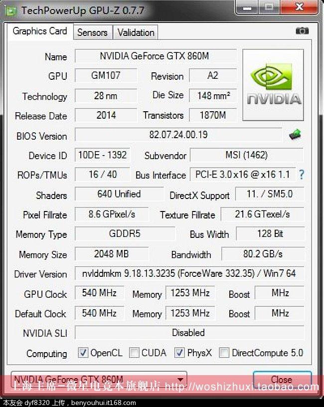GTX860M.jpg