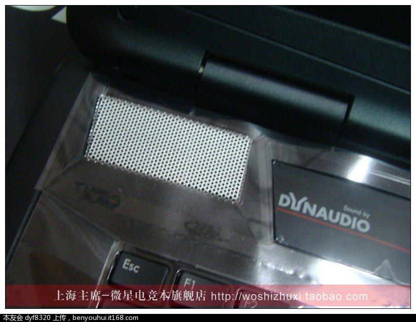 DSC05403.jpg
