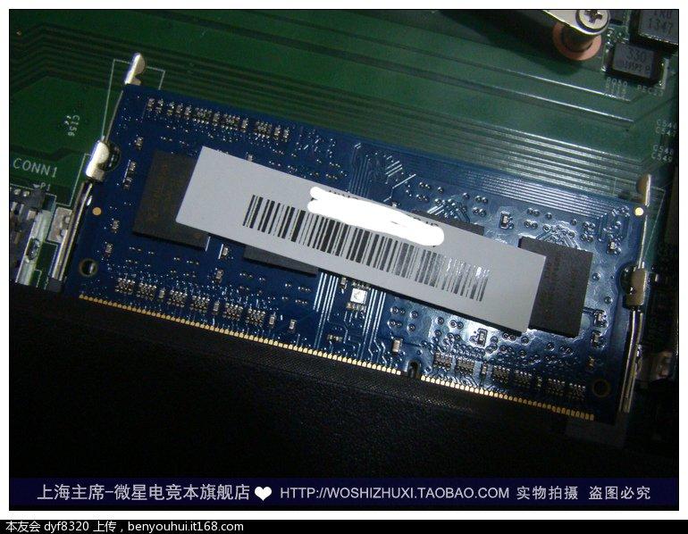 DSC05470.jpg