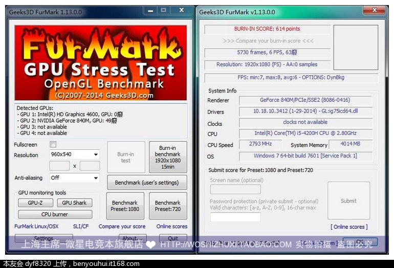 Furmark 温度压力测试.jpg