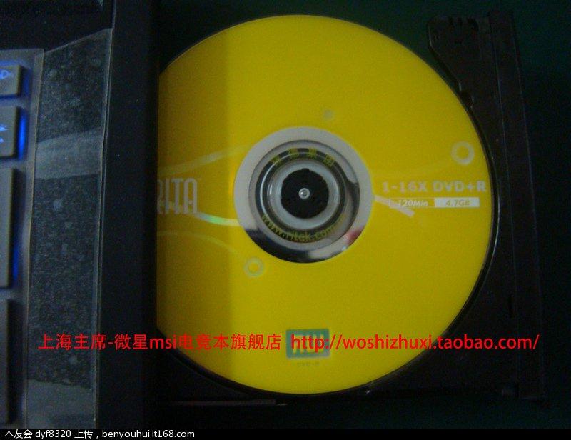 15. 将空白的DVD刻录盘放入光驱 (1).JPG
