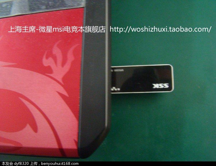 12. 将U盘插入电脑的USB 2.0接口.jpg