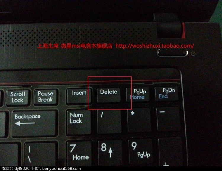 22. 此时需要不停的按键盘右上角的 Delete 按键,如红框中所示,直到进入BIOS为止,PS.jpg