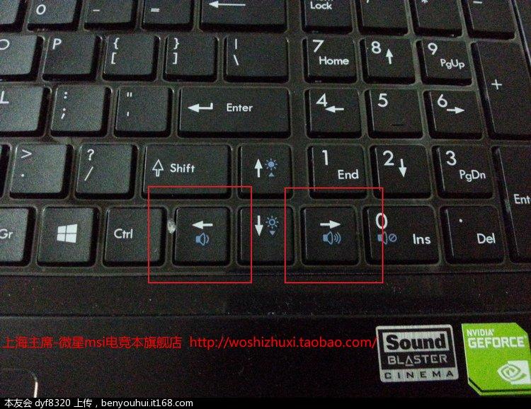 24. 通过按键盘右下角的左 右键,如红框中所示,可以移动选择BIOS中的选项.jpg