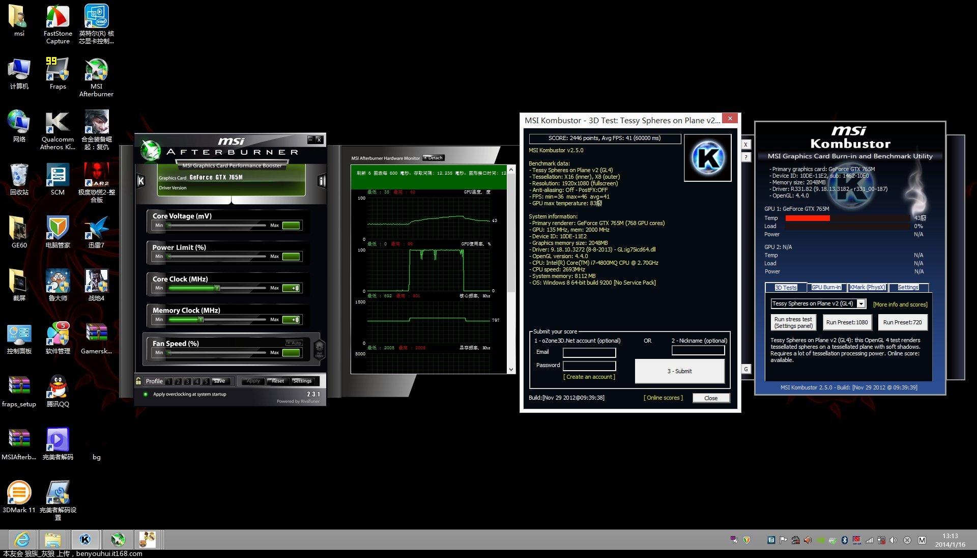 Desktop_2014_01_16_13_13_20_929.jpg
