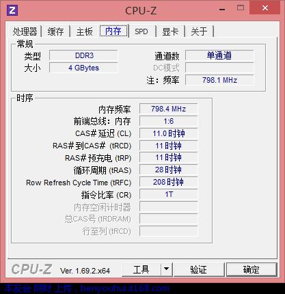 CPU-z-4.png