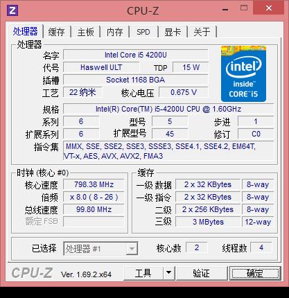 CPU-z-1.png