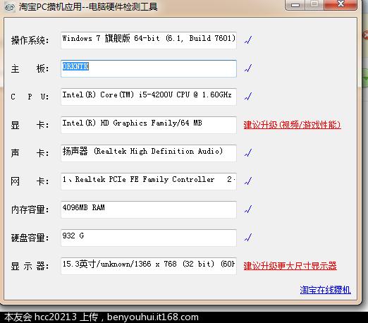 QQ截图20140510092652.png