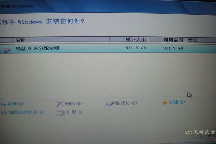 DSC02367.JPG