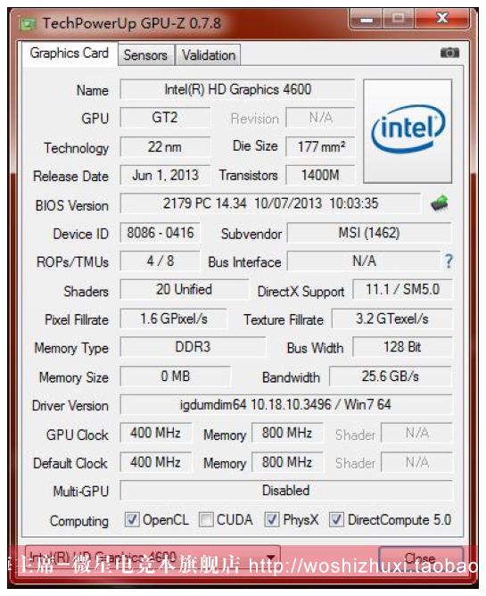 HD4600.jpg