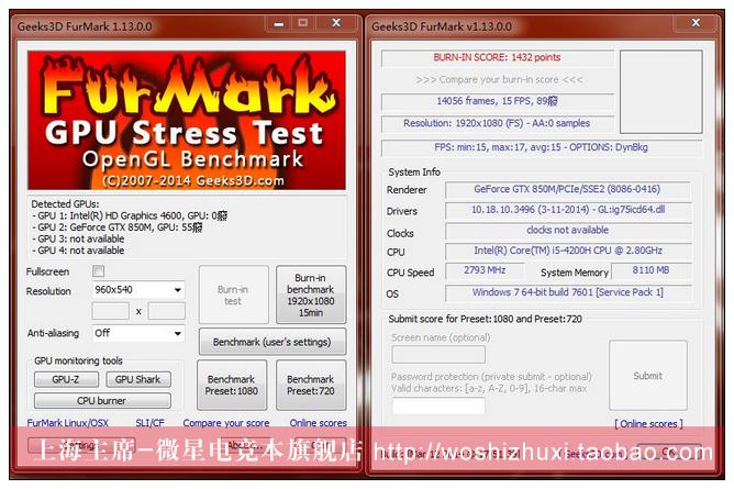 Furmark温度压力测试.jpg