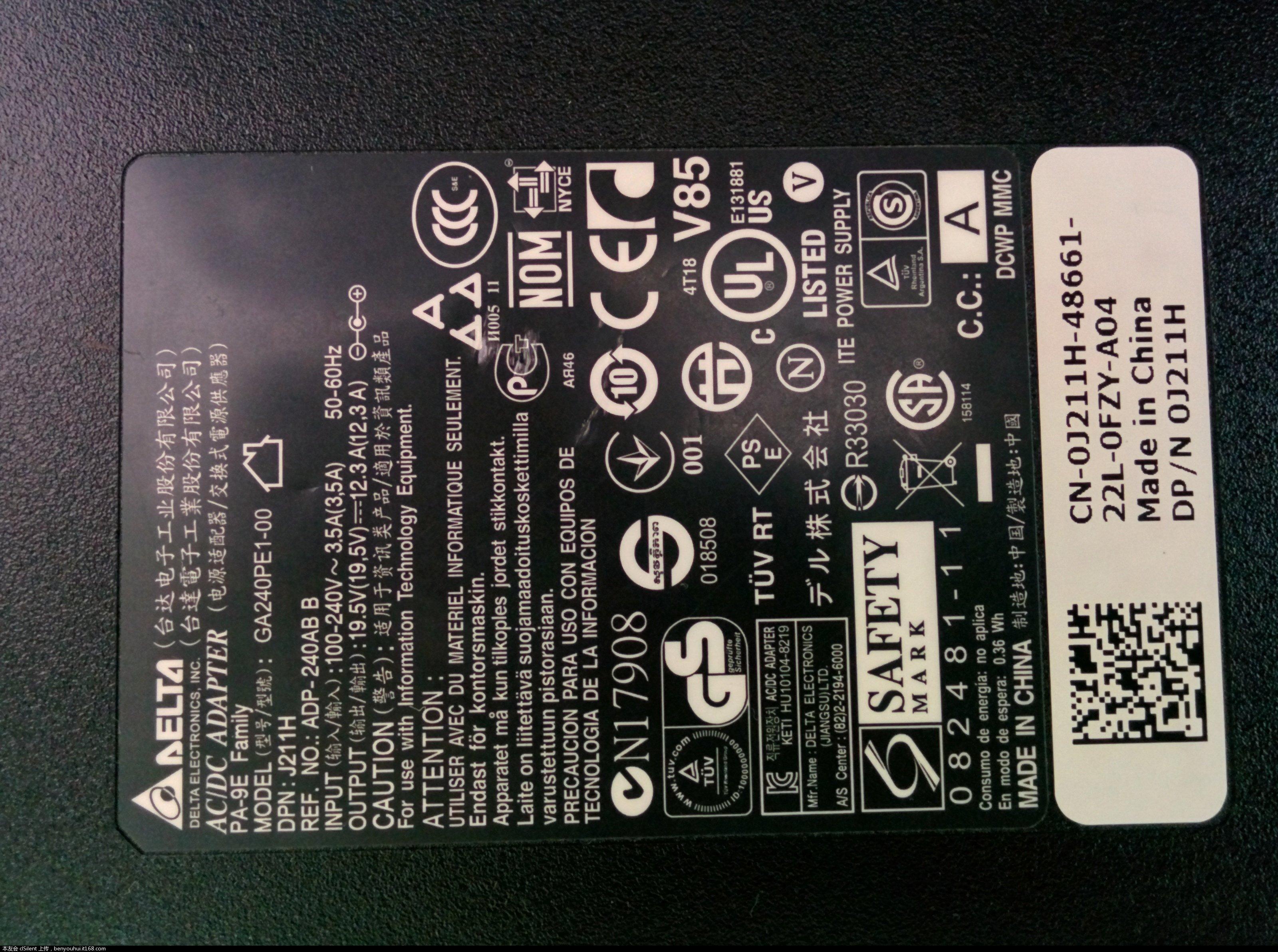 戴尔外星人论坛 69 戴尔外星人论坛 69 dell的240w电源适配器通用