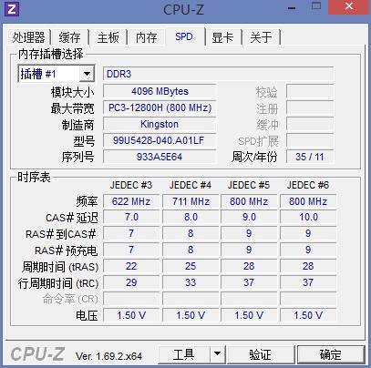 QQ截图20140807194648.png