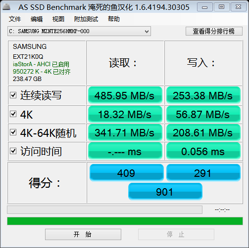 as-ssd-bench SAMSUNG MZNTE256 2014.8.27 22-42-22.png