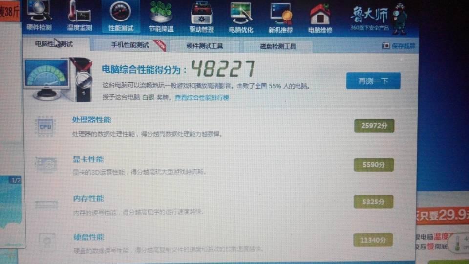 mmexport1409154810199.jpg