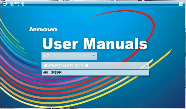 用户手册.png