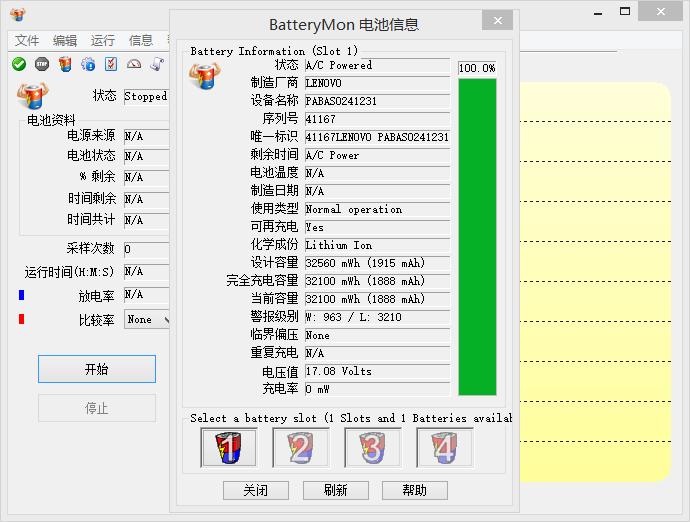 batterymon-0.PNG