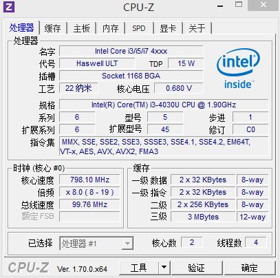 CPU-Z-0.PNG