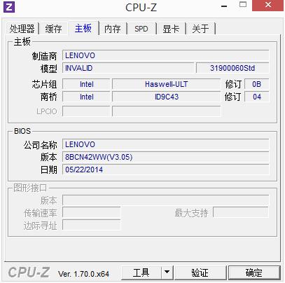 CPU-Z-2.PNG