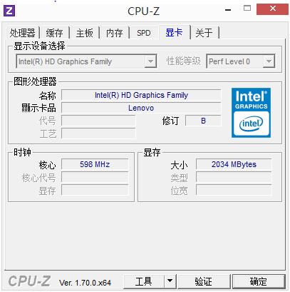 CPU-Z-5.PNG